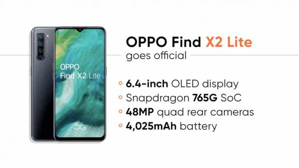OPPO Find X2 Lite launched with Snapdragon 765, 48MP quad cameras: price, specifications